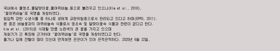 주석 2021-08-23 091745.jpg