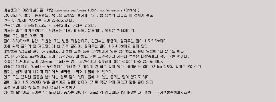 주석 2021-08-23 091545.jpg